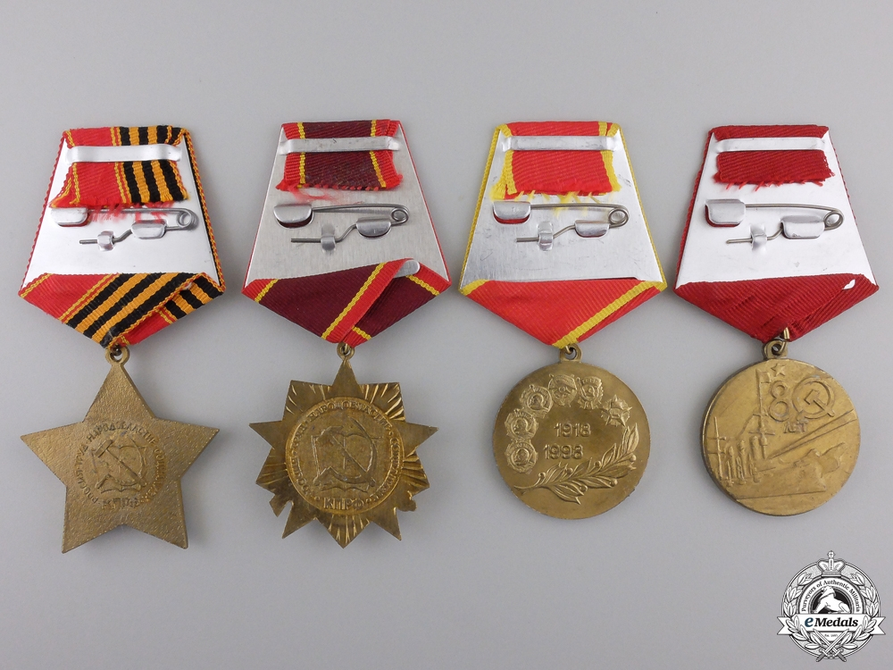 Four Russian Federation Communist Party Medals