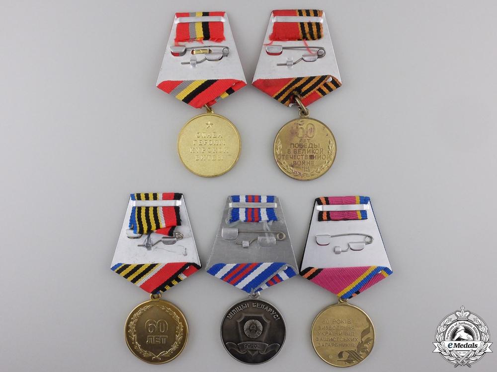 Five Russian Federation Campaign Commemorative Medals