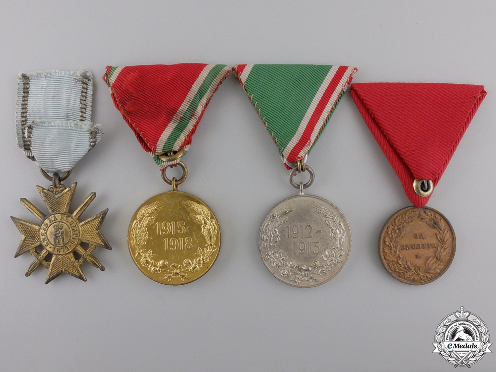 Four Bulgarian Military Medals & Awards