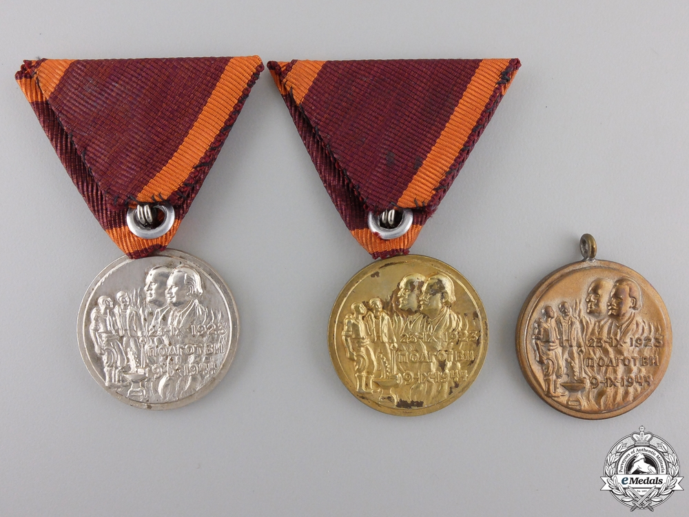 Three Bulgarian Medals for Participants in the September 1923 Uprising