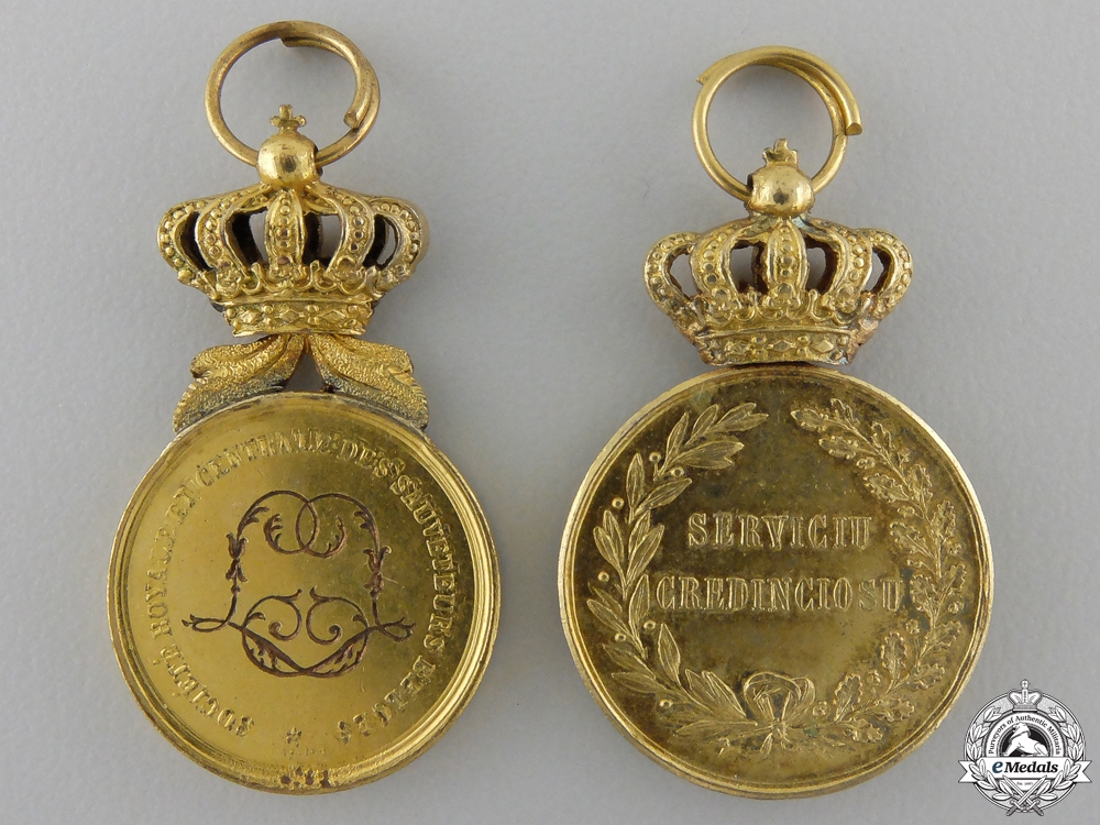 Two Miniature Romanian Medals and Awards