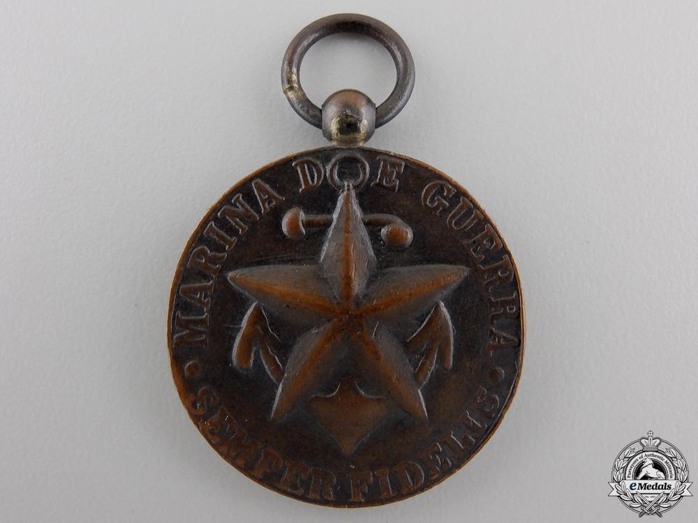 A Cuban Naval Service Medal