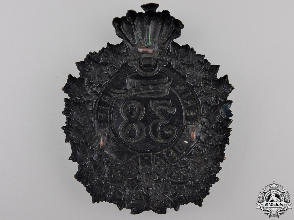 A Victorian 38th Dufferin Rifles Helmet Plate