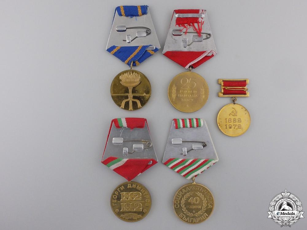 Five Bulgarian Commemorative Medals