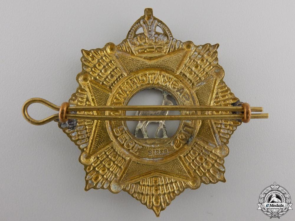 A Second War South Saskatchewan Regiment Cap Badge