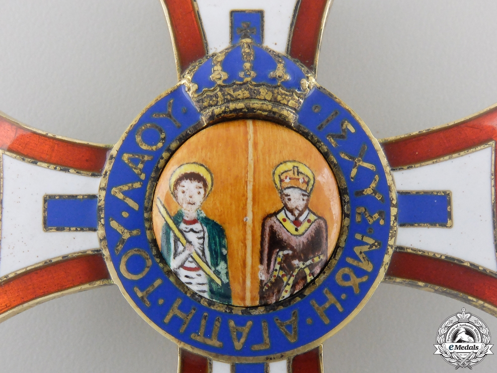 A Greek Royal Family Order of St. George and St. Constantine by Spinks