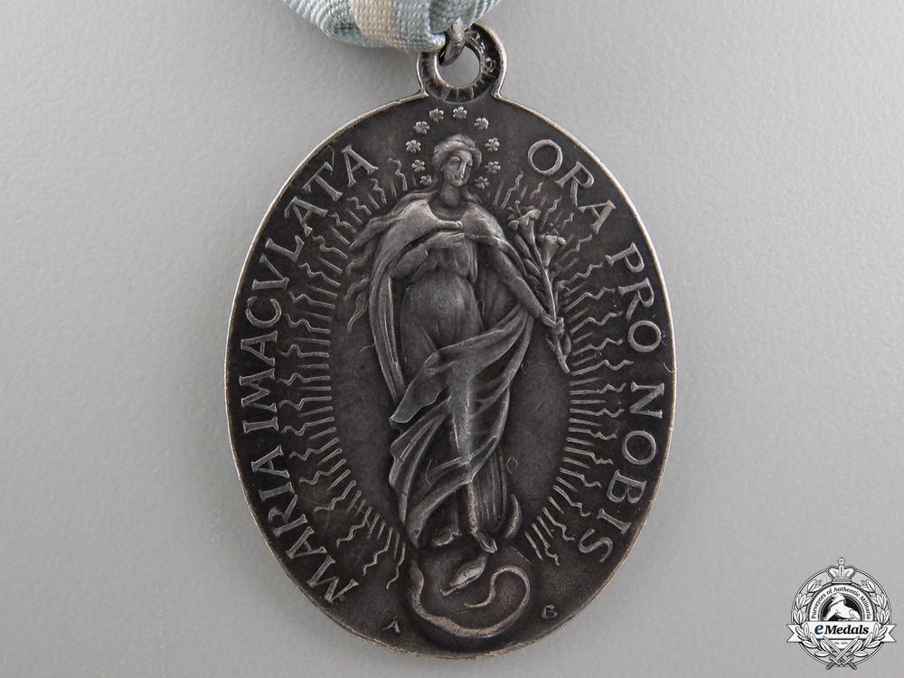 A 1914-18 Bavarian Merit Medal of St. George's Order