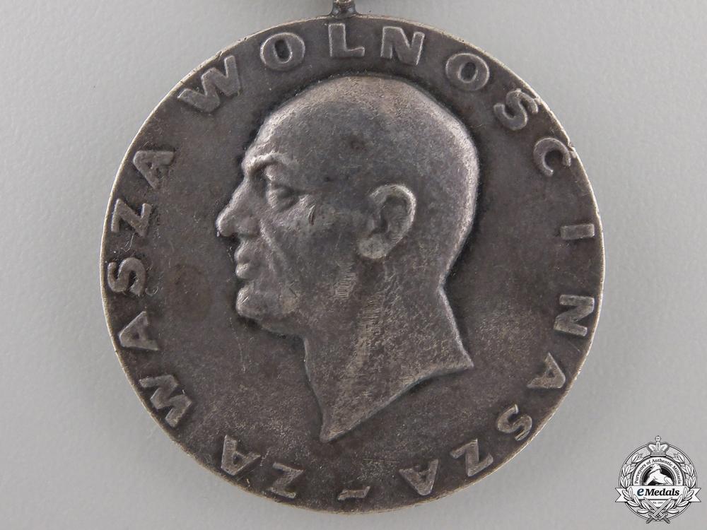 A 1956 Polish Spanish Civil War Commemorative Medal