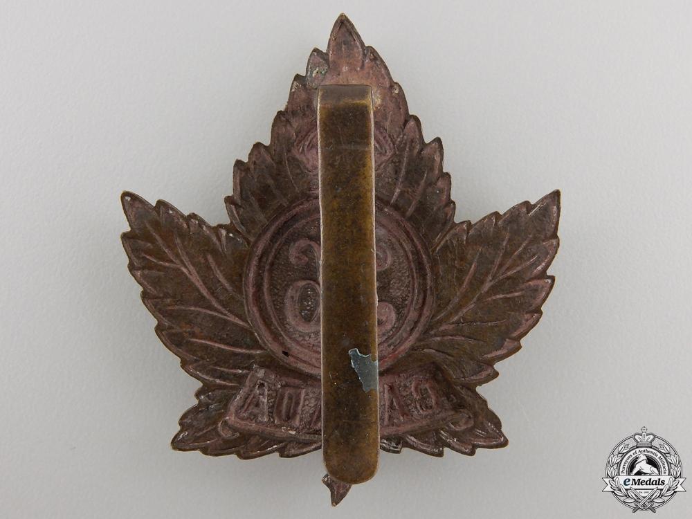 A First War 36th Battalion Cap Badge