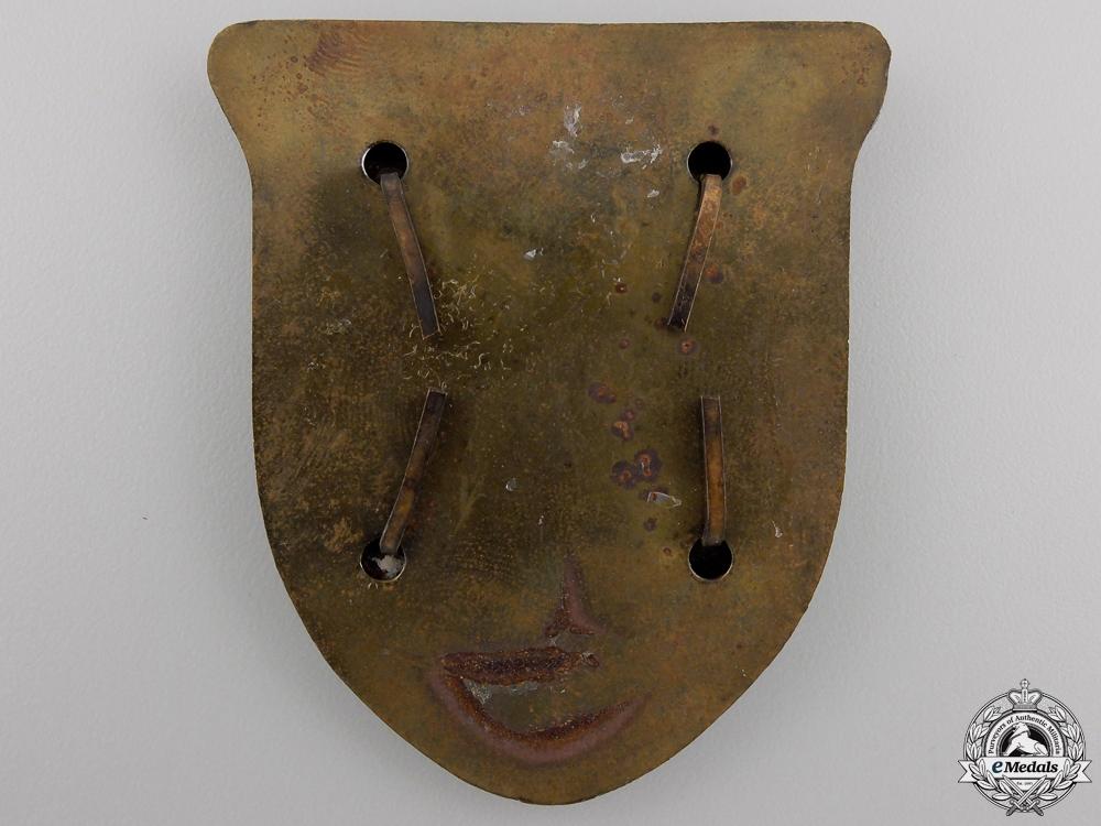 A Krim Campaign Shield
