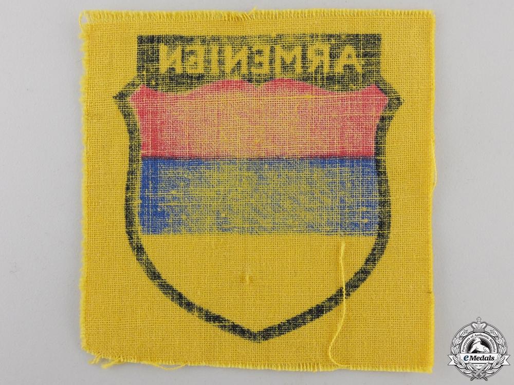 An Armenian Volunteers Arm Shield