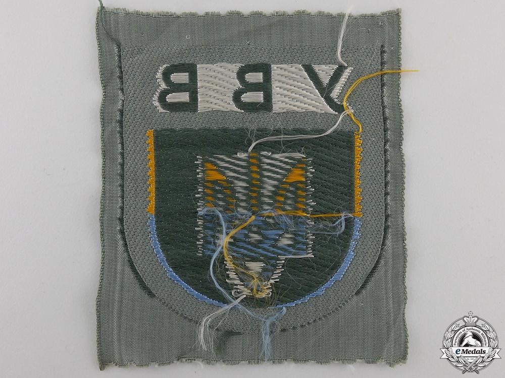 A Ukrainian Volunteers Arm Shield