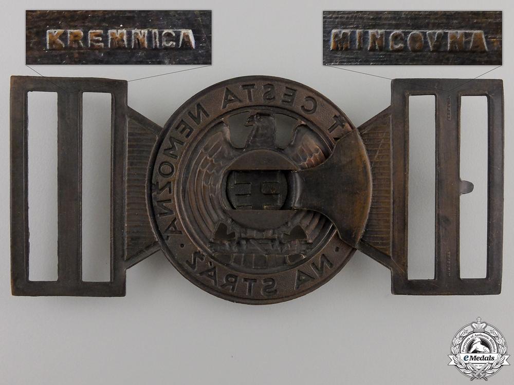 A Slovakian Hlinka Guard Leader's Belt Buckle