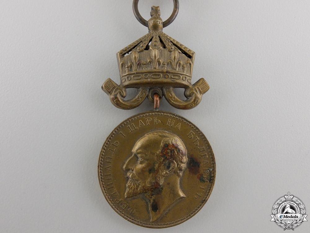 A Bulgarian Merit Medal; Tsar Ferdinand Issue