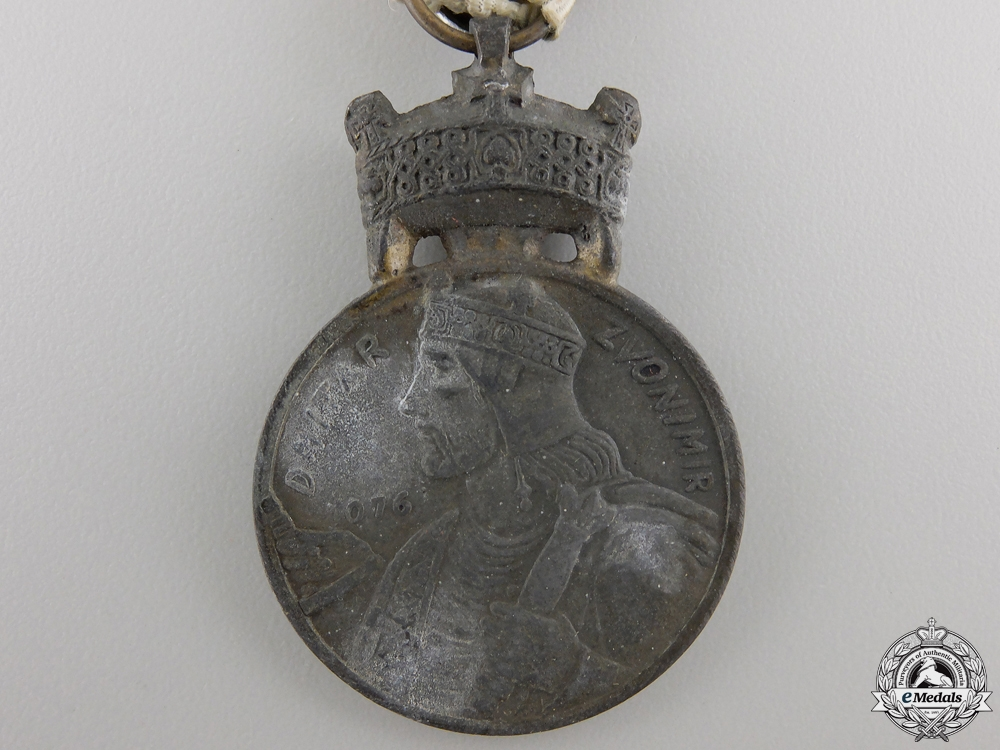 A Second War Croatian Merit Medal of King Zvonimir