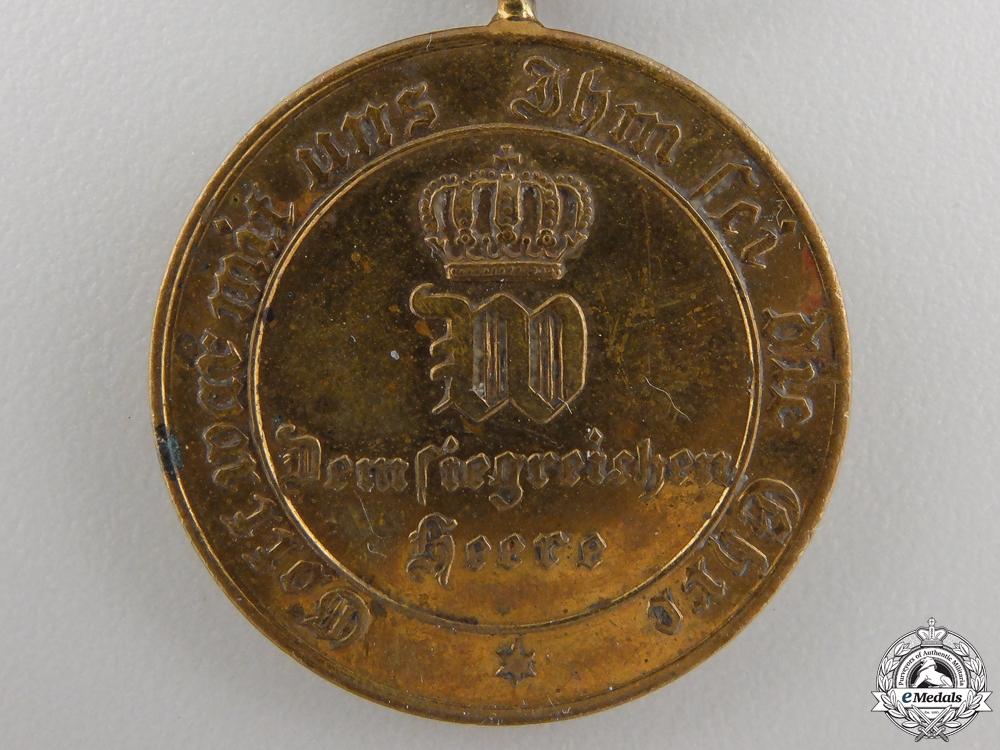 An 1870-1871 Prussian War Merit Medal