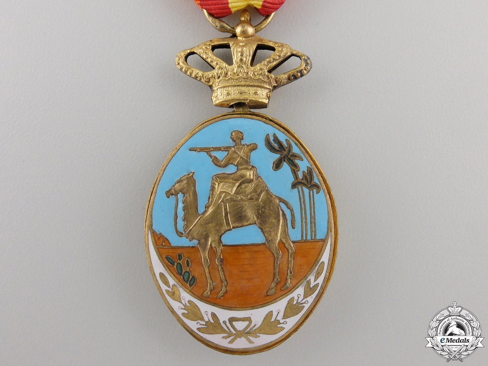 A Spanish Ifni and the Sahara Campaign Medal 1958