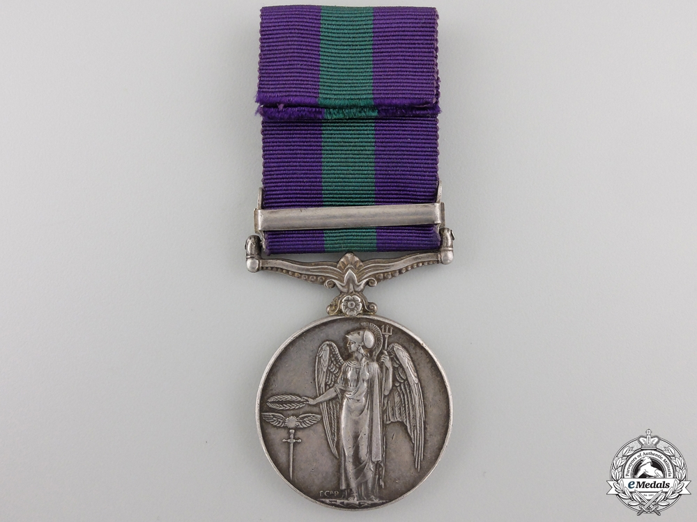 A General Service Medal for South East Asia 1945-46