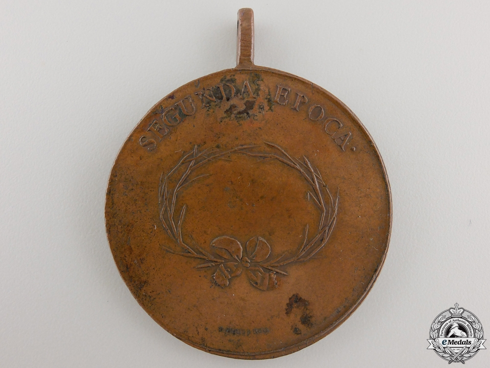 An 1821 Mexican Independence Medal