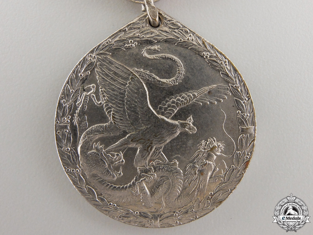 A German Imperial China Campaign Medal for Non-Combatants