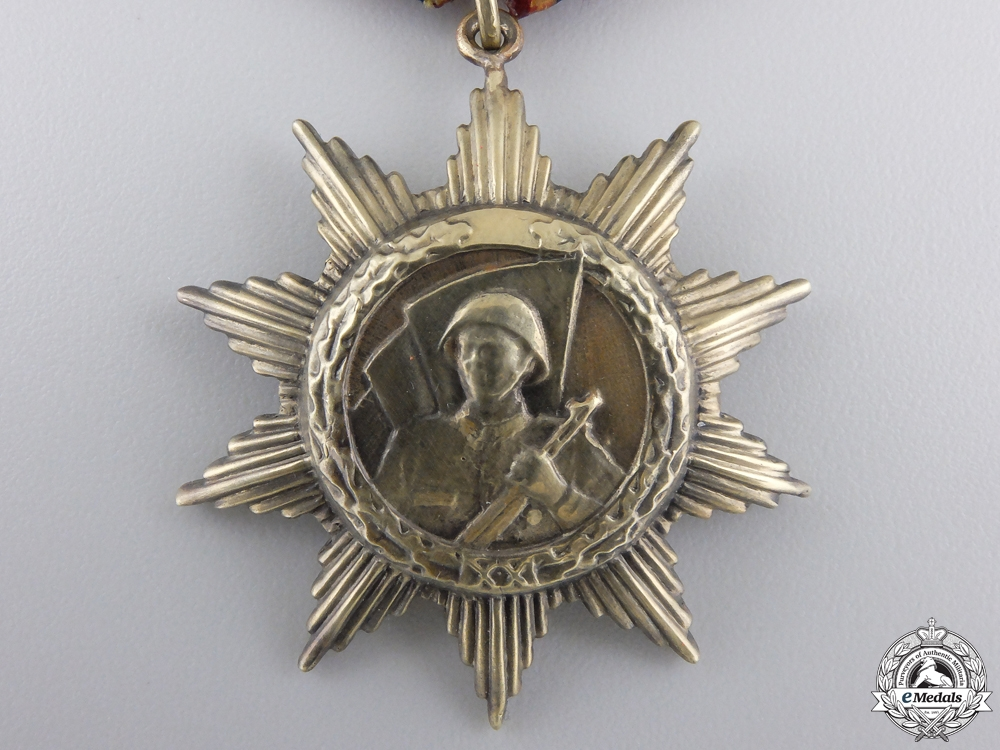 A Romanian 20th Anniversary of the Armed Forces Medal in Gold