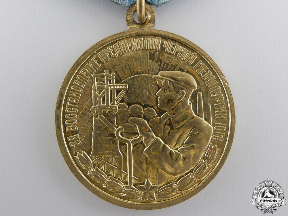 A Soviet Medal for the Restoration of the Black Metallurgical Enterprises