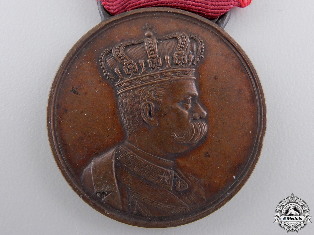 An Italian African Campaign Medal for the 1895-96 Campaign