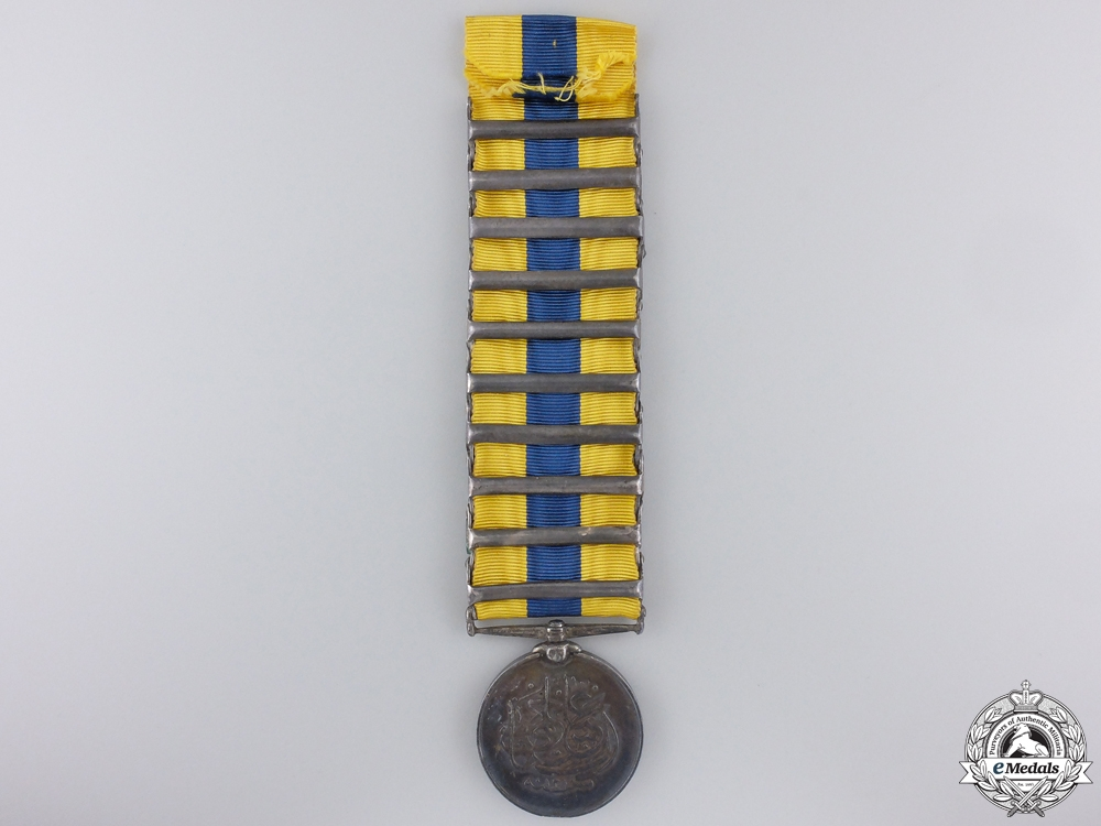 An 1896-1908 Khedive's Sudan Medal; Ten Bars