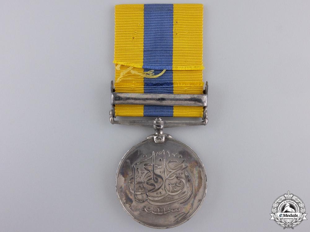 A 1896-1908 Khedive's Sudan Medal