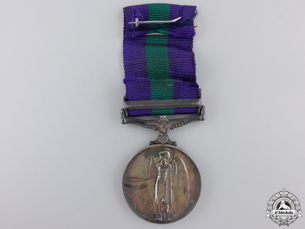 A General Service Medal to the Royal Electrical Mechanical Engineers