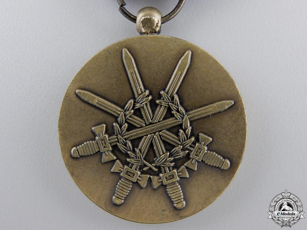 A Dutch Kosovo Medal 2000