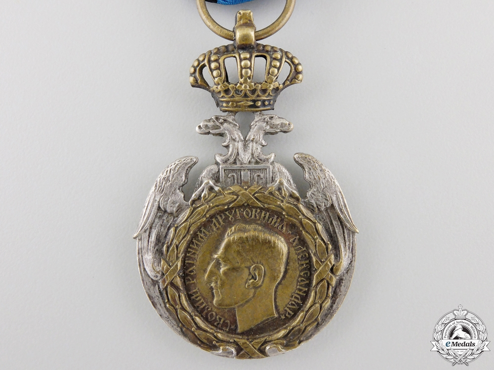 A Serbian Medal for the Albanian Retreat, 1915