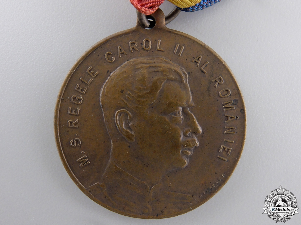 A 1927-1933 Romanian Air Force Medal