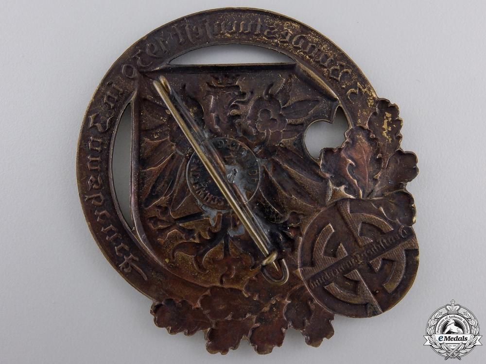 A 1930 German Gymnastics Association Badge by J.Schwertner
