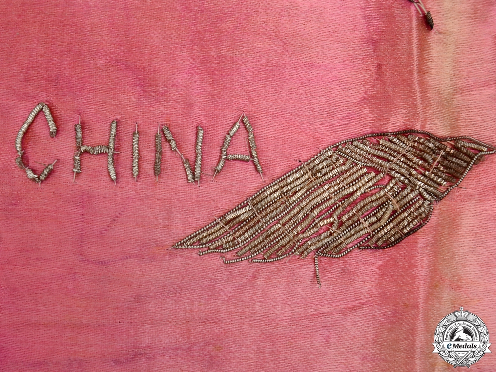 A Second War USAAF China-Burma-India Theatre Banner 1944