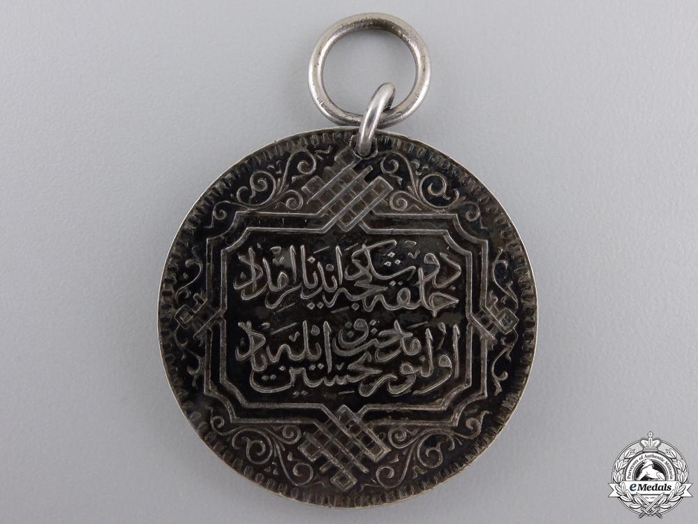A Turkish Lifesaving Medal