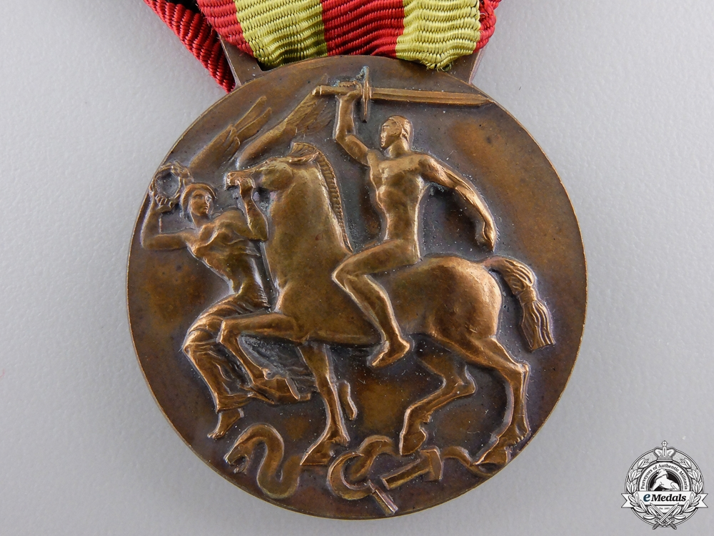 An Italian Medal of the Spanish Campaign 1936-1939