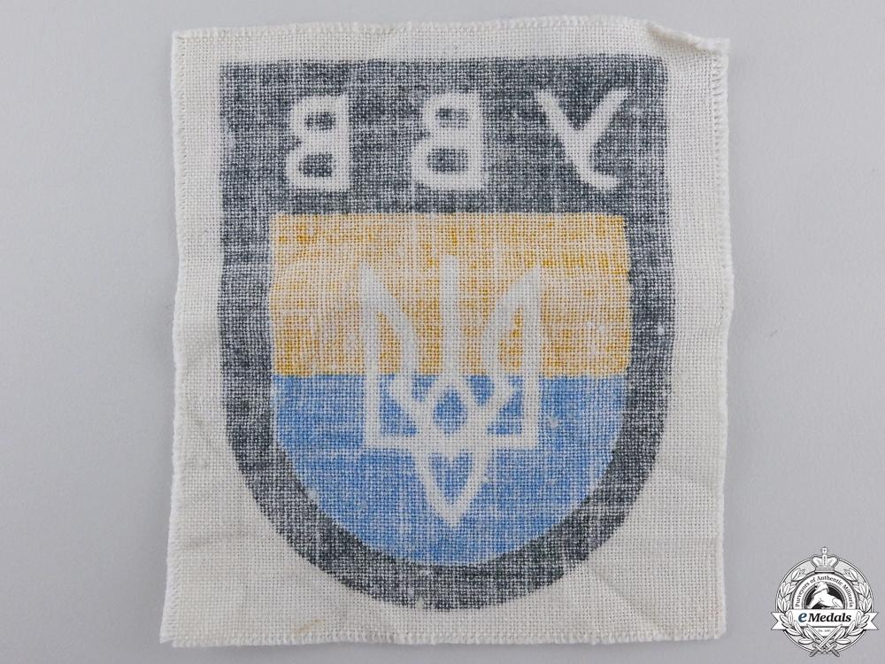 A Ukrainian Liberation Army Sleeve Shield