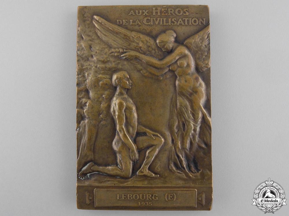 A 1935 Carnegie Foundation Medal