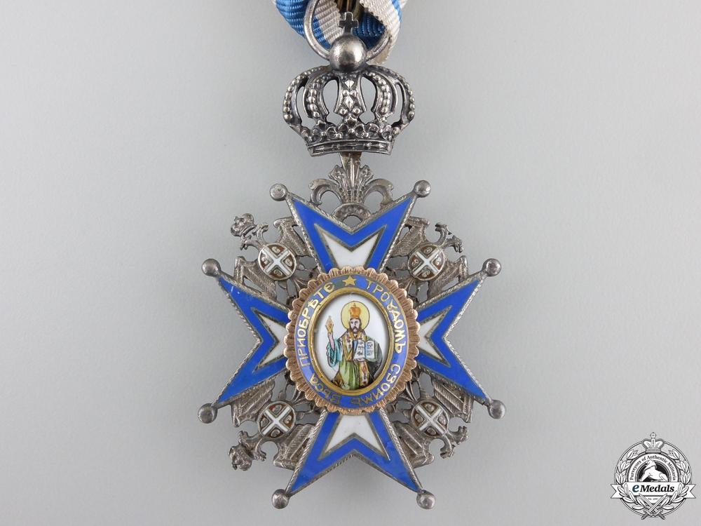 A Serbian Order of St. Sava; 5th Class Knight