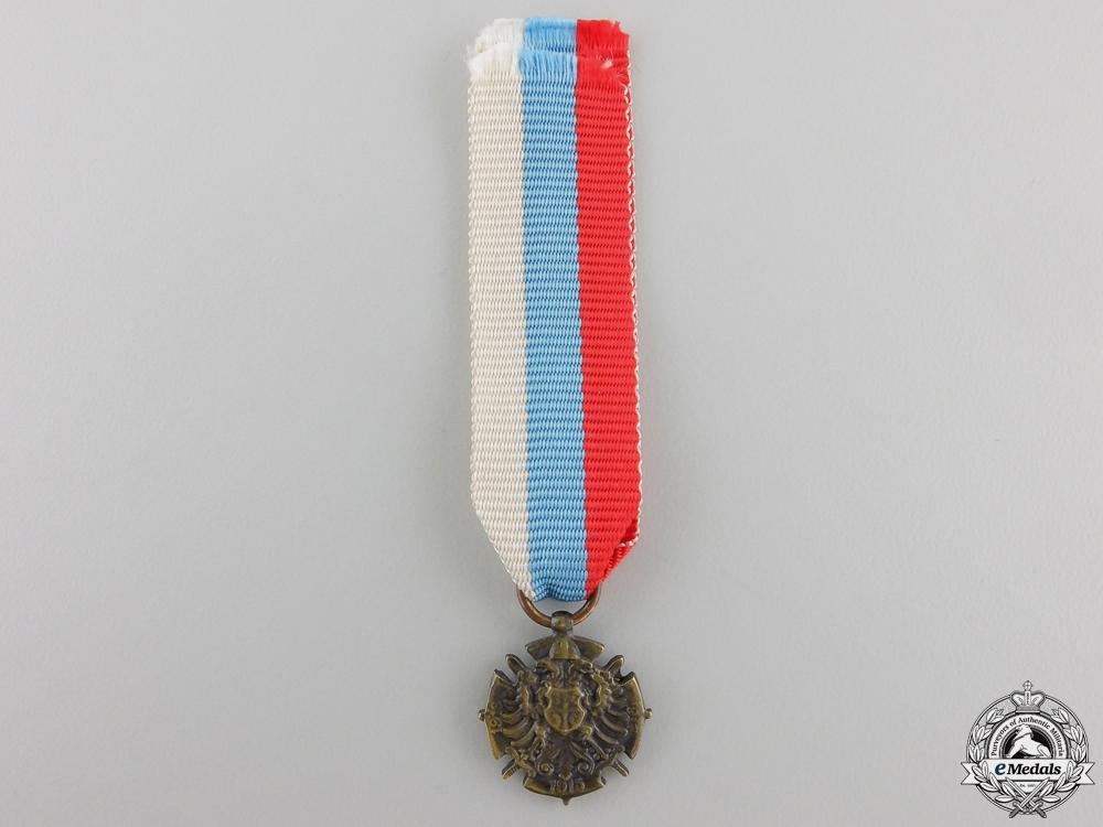 A Miniature Serbian 1914-1918 War Medal