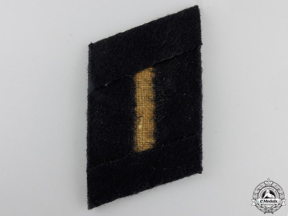 A Waffen SS Rank Tab for SS-Schütze