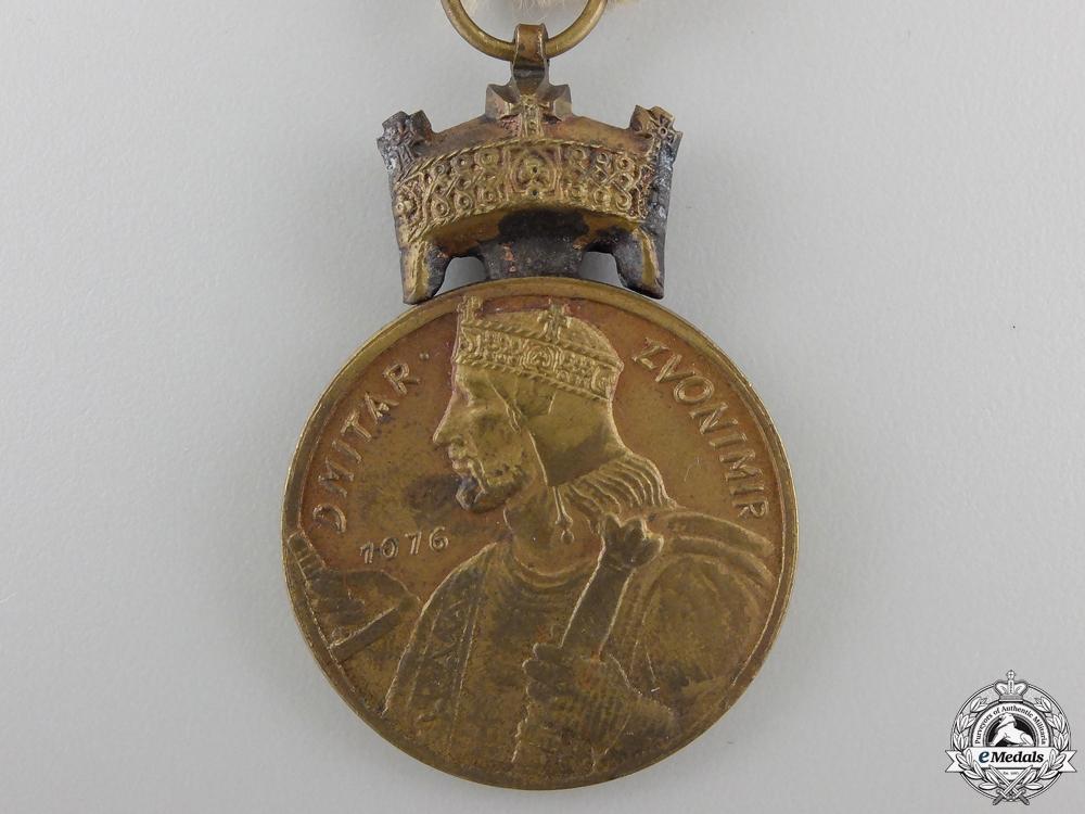 A Second War King Zvonimir Merit Medal; Bronze Grade