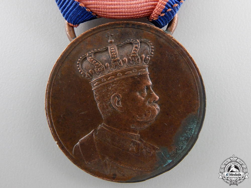 An Italian African Campaign Medal