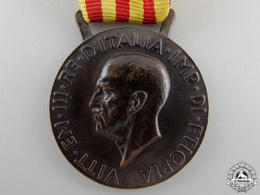 An Italian East Africa Campaign Medal