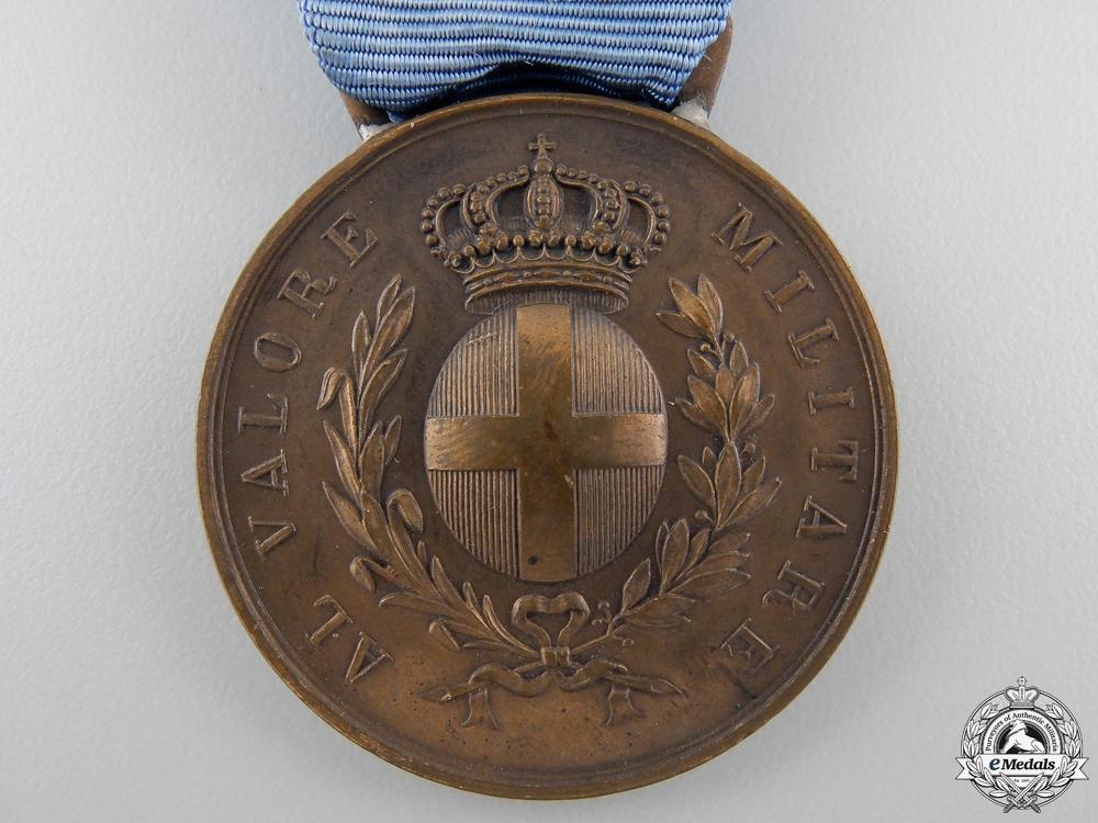 An Italian Medal for Military Valour, Type II (1887-1943)