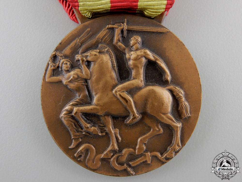An 1936 Italian Spanish Campaign Medal