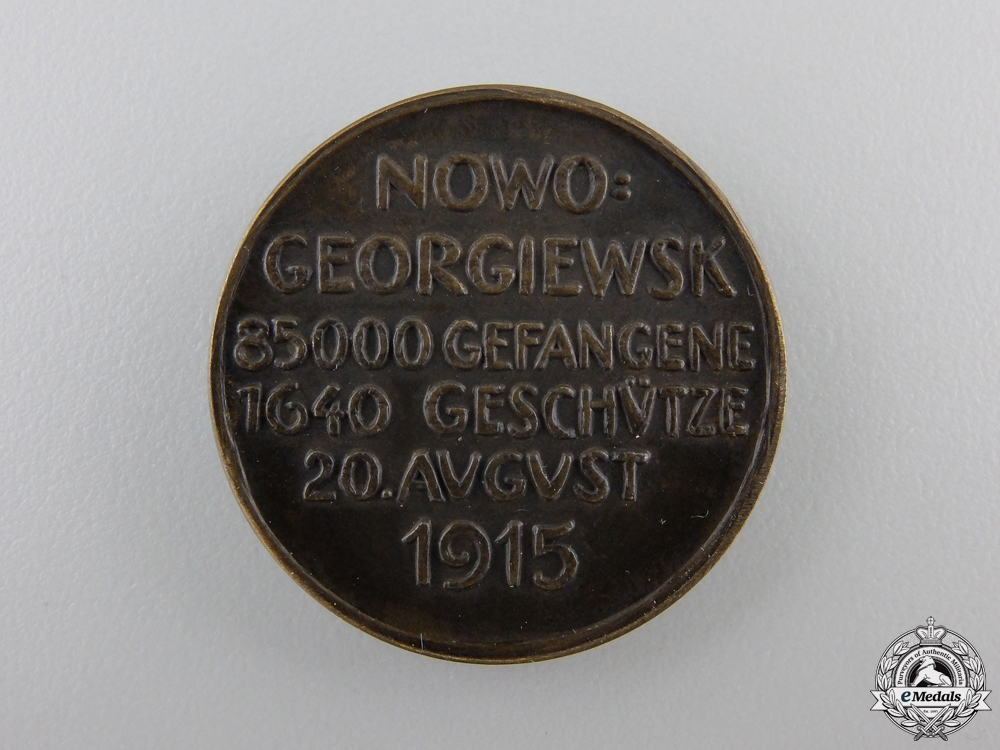A 1915 Prussian Siege of Novogeorgievsk Medal