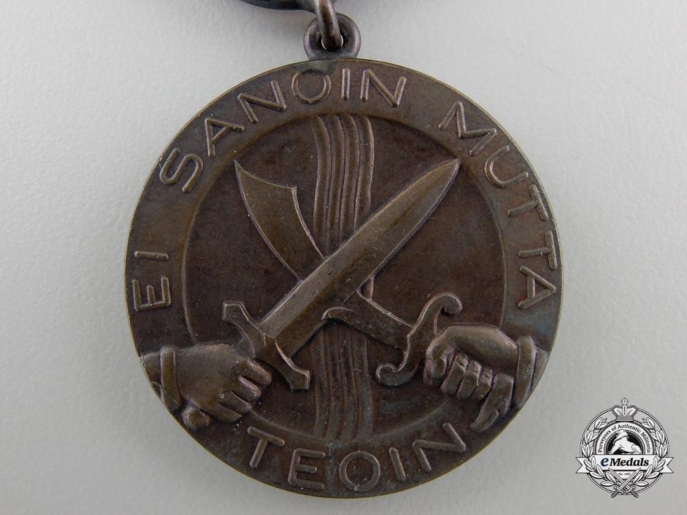 A 1919 Finnish Aunus Medal