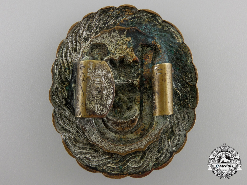 A Second War Croatian Ustasha Officer Belt Buckle